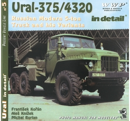 Ural-375/4320 in detail