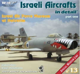 ISRAELI AIRCRAFTS in detail / part 1