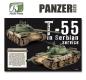 Panzer Aces No. 47