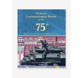 75 Anniversary Victory Parade